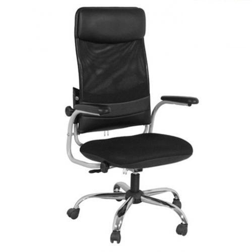 Ghế dành cho người đau lưng GX207B-M